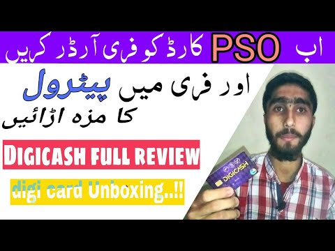 How To Get Free Fuel/petrol In Pakistan || Digicash Unboxing Powered By PSO