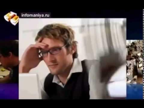 Видео Заработок в интернете job