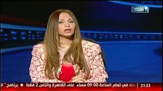 منظمة الشفافية الدولية ... لبنان ومصر تحتلا قائمة أكثر الدول فسادا h#hنشرة_المصرى_اليومh
