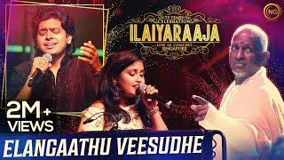 Elangaathu Veesudhe | Pithamagan | Ilaiyaraaja Live In Concert Singapore