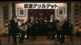 Ravel String Quartet in F
