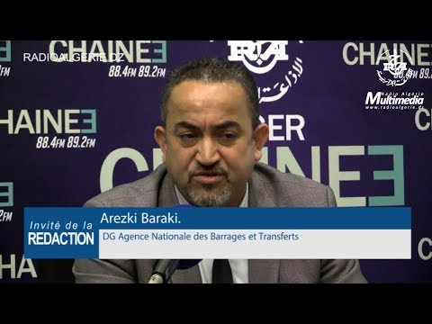 Arezki Baraki DG Agence Nationale des Barrages et Transferts