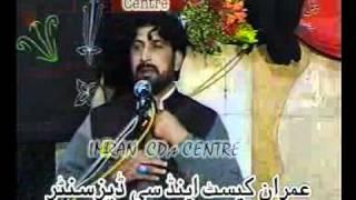 ZAKIR SYED MUSHTAQ HUSSAIN SHAH MAJLIS AT DARBAR BIBI PAKDAMAN LAHORE