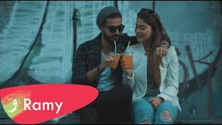 Ramy Rady - B3elmy Nseena [Official Music Video] (2016) / رامي راضي - بعلمي نسينا