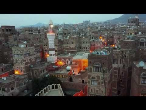 Adhan (Sanaa, Yemen) - Premier Appel à la Prière (First Call for Prayer)