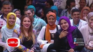 معكم منى الشاذلى - الحاج الضوي البنت قبل الجواز غادة عبد الرازق وبعد الجواز عبد الرازق بس