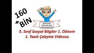5. Sınıf Sosyal Bilgiler 1. Dönem 1. Yazılı Çalışma Videosu