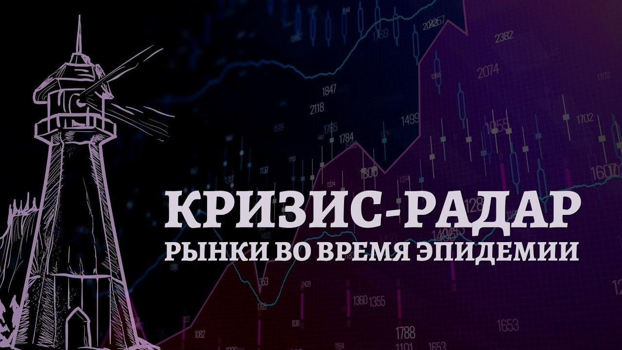 Макроэкономика, Рубль, Евро, Доллар, РТС, S&P500, Нефть и Золото