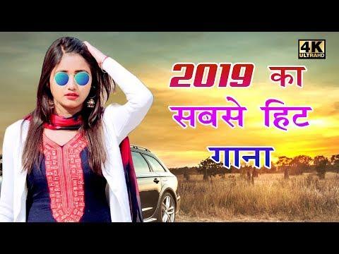 2019 का सबसे हिट गाना - SWAD RAM RAM KA  - Pooja Panjaban - Ajay Mann - सुपरहिट डीजे रीमिक्स Song