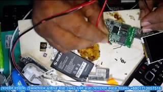 China Phone Power Key Not Working Step By Step Sotution (milon vai)
