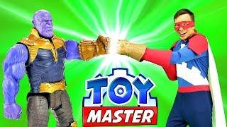 Супергерои и Той Мастер против Таноса!  Видео с игрушками.