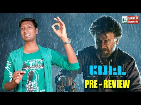PETTA Movie Pre - Review By Vj Muni   Thala   Nayanthara   Chennai Express  Chennai Express