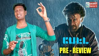 PETTA Movie Pre - Review By Vj Muni | Thala | Nayanthara | Chennai Express| Chennai Express