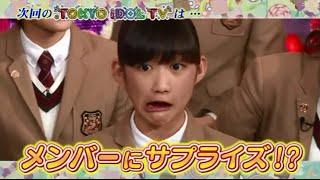 内容:さくら学院のトーキョーアイドルTV! 出演:さくら学院、青森ナイ...