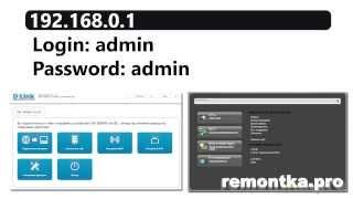 Настройка D-Link DIR-300 Ростелеком(http://remontka.pro/router/ Подробная инструкция по настройке D-Link DIR-300 для работы с Интернет от Ростелеком. Рассмотрена..., 2013-09-30T17:25:52.000Z)