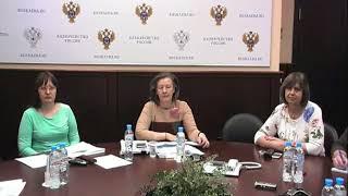 видео Изменения и новые КОСГУ и КВР в 2018 году