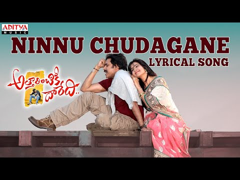 Attarintiki Daredi Telugu Movie Songs Lyrics.