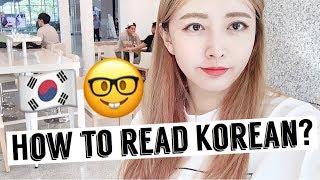 how to read Korean in a few minutes!WooLara
