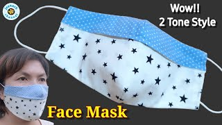 Diy New Face Mask Easy To Make Sewing Tutorial Fabric Face Mask How to Make a Fabric Face Mask
