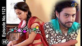 Naa Peru Meenakshi | 20th September 2018 | Full Episode No 1121 | ETV Telugu