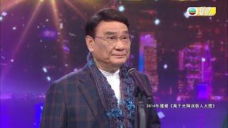 娛樂新聞台|資深演員譚炳文因肺癌離世  享年86歲