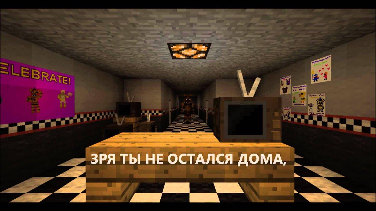 Five Nights at Freddy's 3 скачать на компьютер бесплатно ...