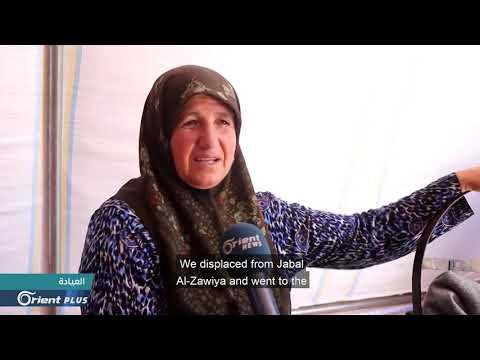 بالتعاون مع action medeor  أورينت الإنسانية تنشئ المخيم السابع وفقا لمعايير منظمة الصحة العالمية  - 17:57-2020 / 8 / 7