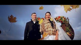 Осенняя свадьба. Сергей и Любовь.