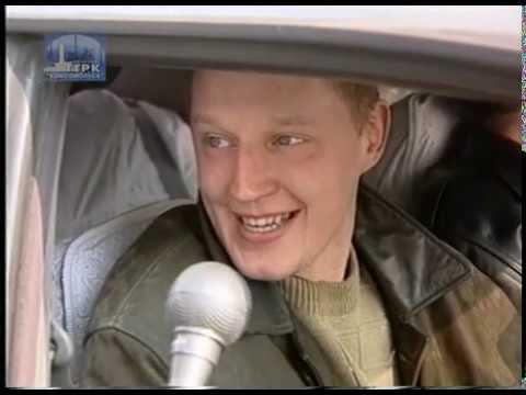 """""""Плюс-Минус"""" (архив ГТРК Комсомольск, 2003 год)"""