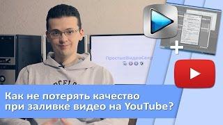 видео Почему Вконтакте обрывается музыка