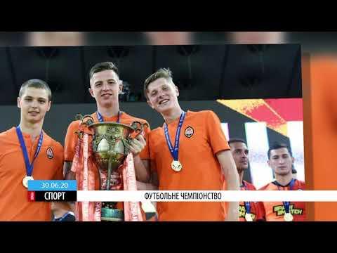 ТРК ВіККА: Черкащанин допоміг «Шахтарю» стати чемпіоном України
