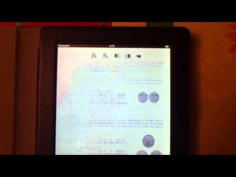 Норбеков .. Книги онлайн -
