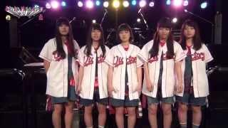 女子のパワーは怪物級!モンスターガールが渋谷に集結! Girls Monstar ...