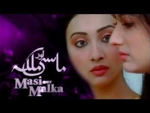 Pakistani dramas - Wikipedia