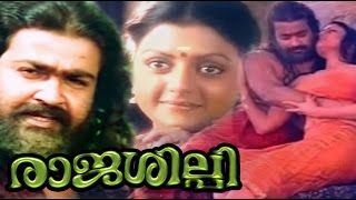 Rajashilpi malayalam full movie | mohanlal, bhanupriya | latest 2016 upload | malayalam hd movies