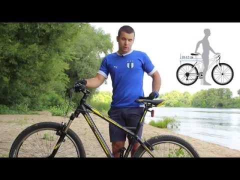 Настройка велосипедного седла