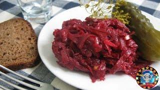 Пикантный Салат из Сырой Свеклы. Вкусно и Полезно !
