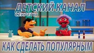 Зарабатываем в YouTube на мультфильмах. Как  заработать 1000000 руб. на ютубе без вложений