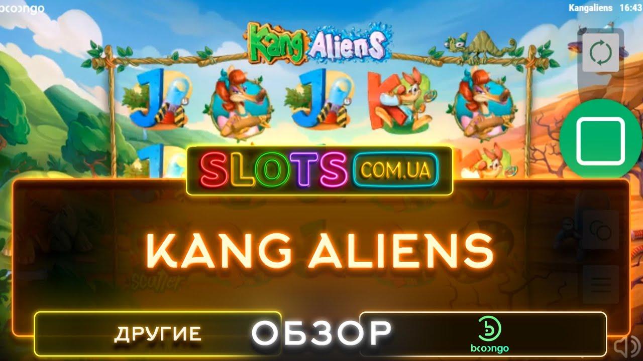 Играть на деньги в игровые автоматы онлайн вулкан