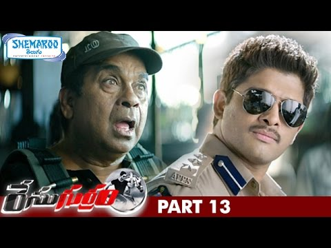 race gurram full movie in telugu hd 1080p free download