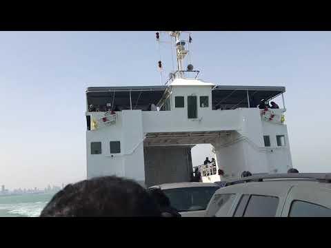 kuwait ship