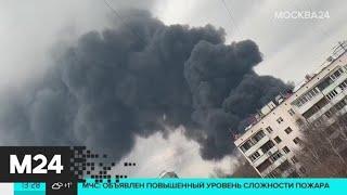 Смотреть видео Пожар на складе тканей в районе Варшавского шоссе тушат два вертолета - Москва 24 онлайн
