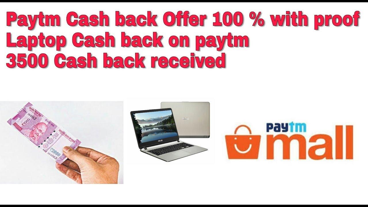 Paytm Cash back Offer 100% with proof | Laptop Cash back on paytm 3500 Cash  back received