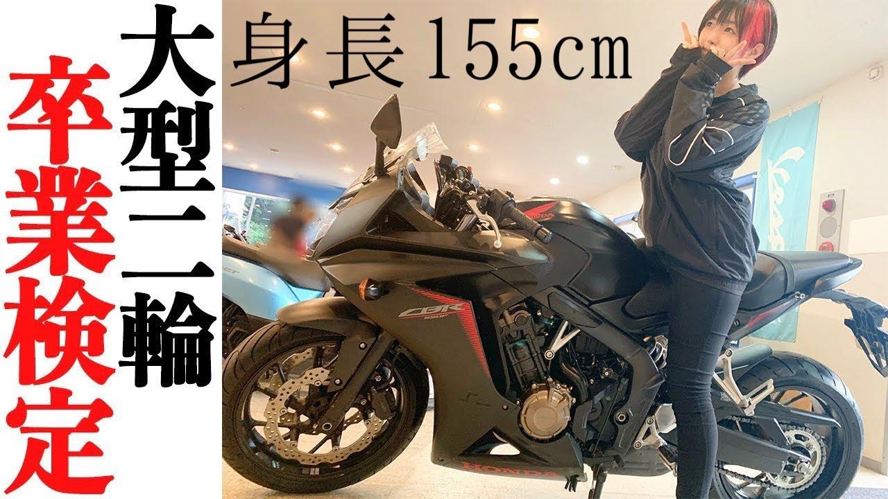 バイク 大型 おすすめの安い大型バイク12選!お買い得バイクで楽しいツーリングを!