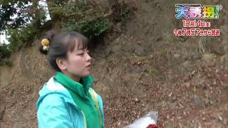 「大誘拐2018」伊原六花インタビュー 公式サイト http://tokai-tv.com/d...