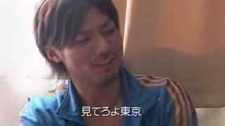 2008年12月26日テレビ東京放送 ※拾い動画です。 SHOKICHIの名言「見てろ...