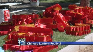 Sneak Peek: Chinese Lantern Festival at Expo New Mexico