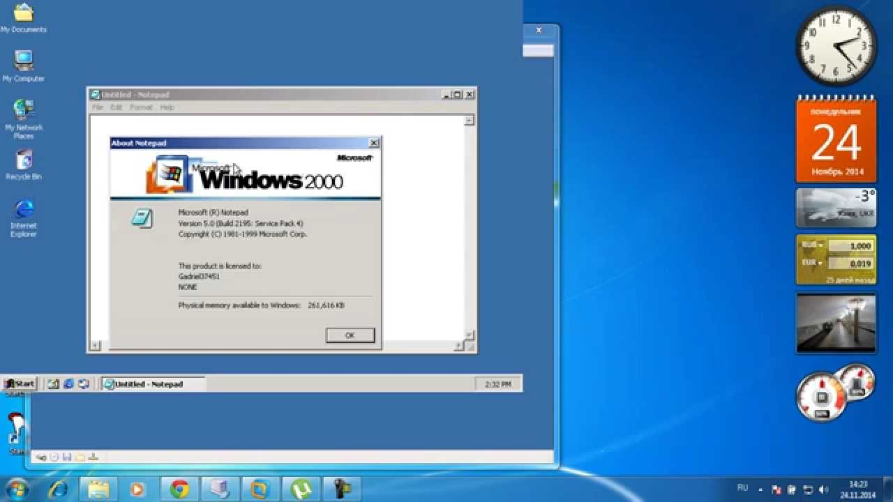 Windows 2000 DataCenter Server IN Microsoft Virtual PC 2007