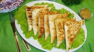 Треугольники из лаваша с колбасой и сыром. Шикарная закуска за считанные минуты