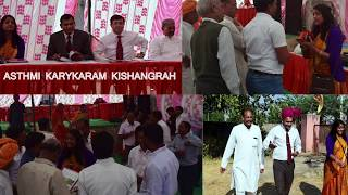 Bharat kee Parmanu Saheli on Biomass & Biogassifier Power Plants